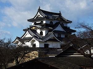 300px-Hikone_castle5537[1]