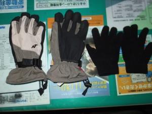 s-平成26年12月16日 (0)