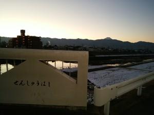 平成28年1月26日 (8)
