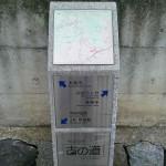 s-平成27年6月26日 (8)
